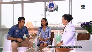 Health Me Please | ตอน การกดจุดสะท่อนฝ่าเท้าเพื่อผู้ป่วยโรครองช้ำ ตอน 5 | 20-11-58 | TV3 Official