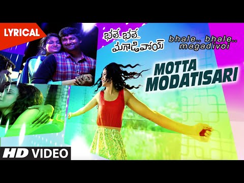 Bhale Bhale Magadivoy Songs | Motta Modatisari Lyrical Video Song | Nani, Lavanya Tripathi