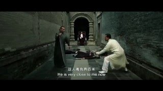 """""""The Final Master"""" - Official US Trailer"""