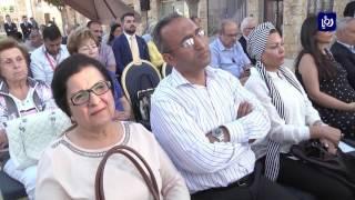 إفتتاح مقر جمعية أصدقاء الآثار والتراث الأردنية في حدائق الحسين - (19-7-2017)