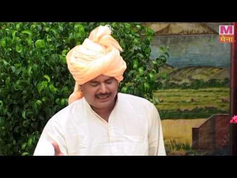 Raj Path Diya Chhod Bharthri | राज पथ दिया छोड़ भरथरी | Kissa Ragniya