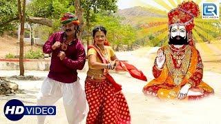 लो जी आ गया रामदेवजी का Super Hit Song पैदल पैदल चाला | Vicky Verma | Rajasthani DJ Song 2018