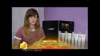 Профессиональная косметика для волос и кожи головы