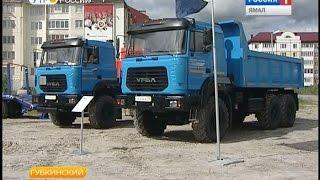 Выставка грузовиков «Урал» в Губкинском: тяжелые автомобили для тяжелой работы