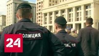 Вести. Дежурная часть от 16 июня 2018 года - Россия 24