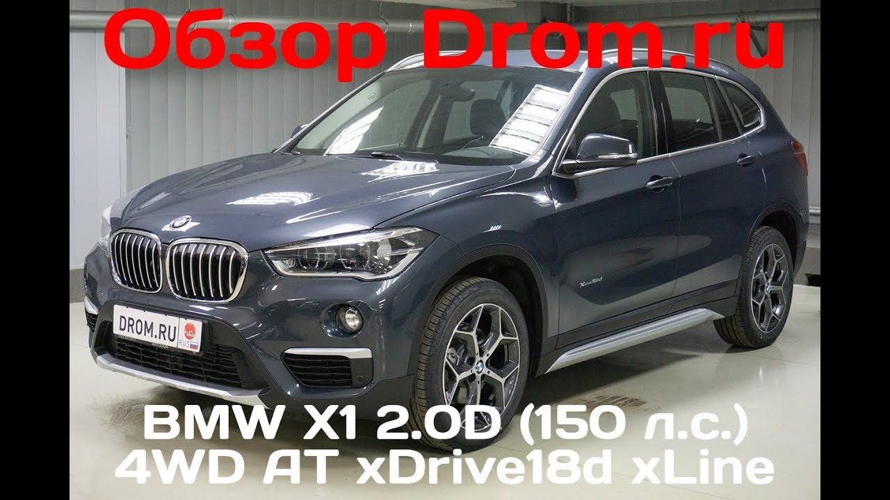 bmw x1 2017 2 0d 150 4wd at xdrive18d xline. Black Bedroom Furniture Sets. Home Design Ideas
