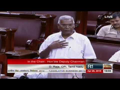 Sh. D Raja's comments on The Regional Rural Banks (Amendment) Bill, 2014