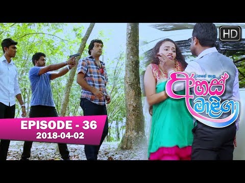 Ahas Maliga   Episode 36   2018-04-02 thumbnail