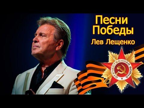 Песни ко Дню Победы (сборник)