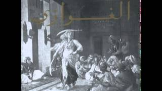 Abu Kherage folk group - Fayn Ya Sabaya / Dance / Eddi