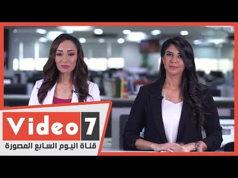 نشرة أخبار اليوم السابع .. تفاصيل خطة الحكومة لفتح المساجد أمام المصلين
