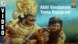 Yamaleela - Abhi Vandanam Yama Rajagrani Video (Telugu) | Ali, Indraja