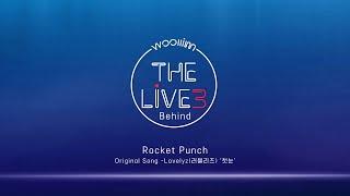 로켓펀치[비하인드]  첫눈 (원곡: 러블리즈)