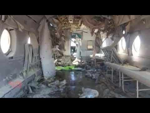 Волинські Новини: В Афганістані ракетою збили гелікоптер з українцями. Відео з телегам каналу
