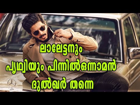 Dulquer Salmaan Scripts A New Record With CIA | Filmibeat Malayalam