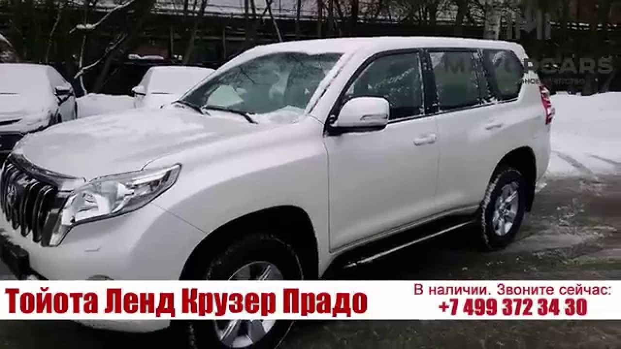 Новый ПРАДО, который ВСЕ ХОТЯТ, но НЕ БУДУТ покупать. Toyota Prado .