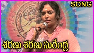 Saranu Saranu Surendra || Swarabhishekam Songs / Telugu Hit Songs / Old Songs