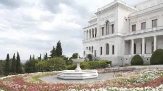 Белый Ливадийский дворец (Ливадия, Ялта, Крым)