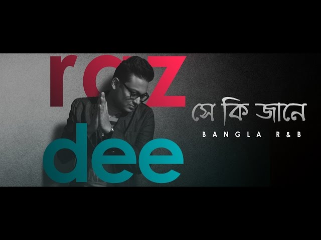 Raz dee instagram mp3 song free download | No Boundaries