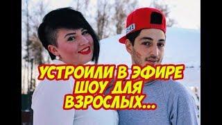Дом 2 Новости 3 Мая 2018 (3.05.2018) Раньше Эфира