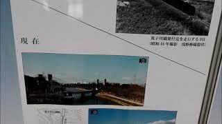 【鉄道】あおなみ線の歴史【名古屋】