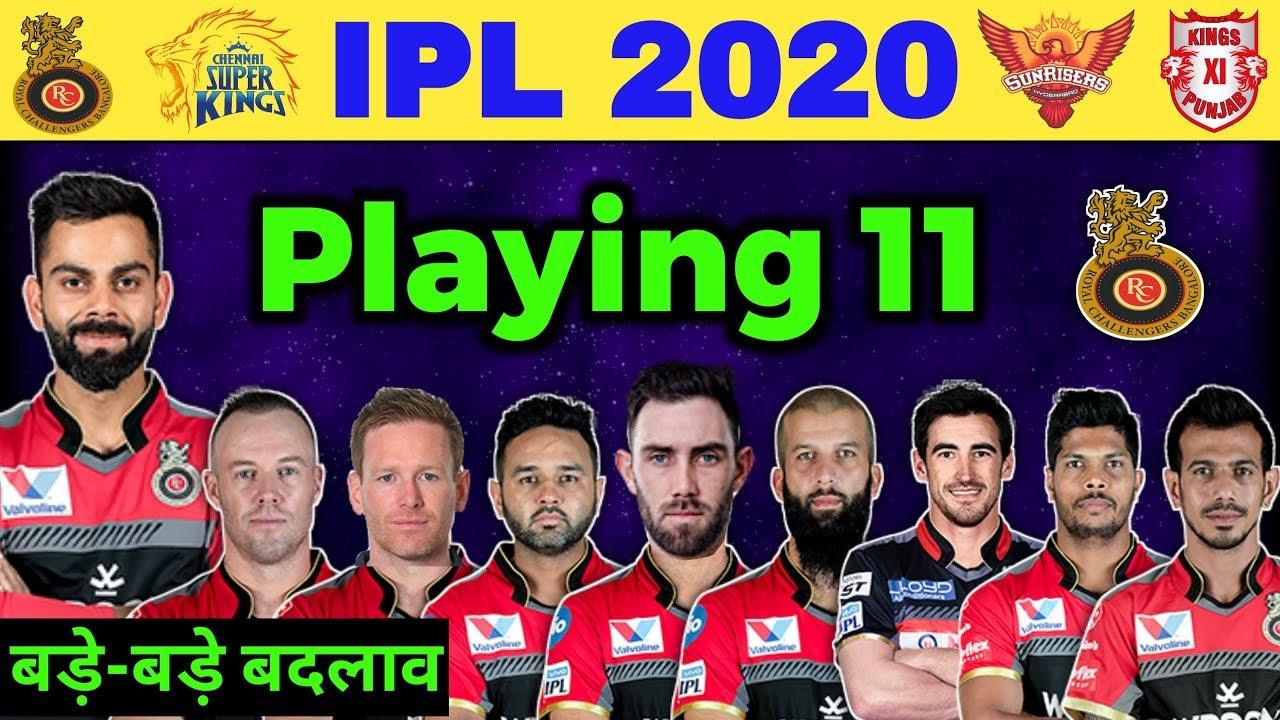 Fair Play Award 2020 Ipl.Ipl 2020 Royal Challengers Bangalore Rcb Final Playing 11 4 New Players