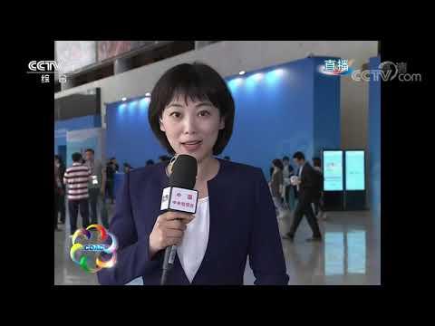 [亚洲文明对话大会]亚洲文明对话大会开幕式今天上午举行 习近平主席将出席开幕式并发表主旨演讲| CCTV