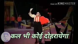 Jeena Yahan Marna Yahan || Mera Naam Joker(1970) || Whatsapp Status Video