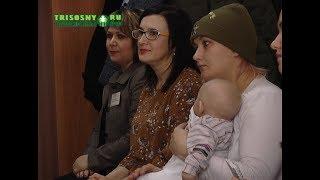 Бесплатное обучение для молодых мам предлагает Центр занятости населения