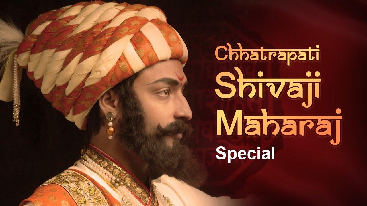 Sivaji Maharaj: Chhatrapati Shivaji Maharaj