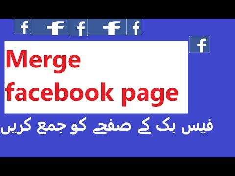 how to merge facebook pages with similar names |Merge two pages in one  page| in Urdu-Hindi latest