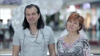 На 10 лет моложе 27.08.2016 ~ Валерий и Светлана Долгины (27 августа 2016 г.)