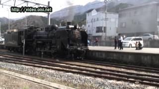 蒸気機関車 SL C58 秩父鉄道04