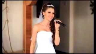 Свадебный сюрприз невесты жениху Fb.com/Любовь & Страсть