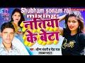 Nadiya ke beta htiaar lekha magela bhatar lekha//. Bhola bhandari ..neha raj DJ Shubham sonam raj