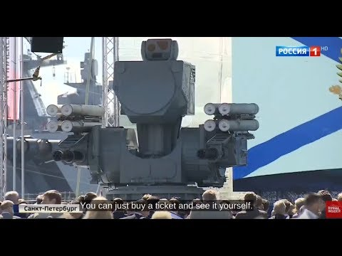 STEALTH NAVY: Russian Navy Introduces Invisible Corvette in St  Petersburg