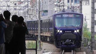 新宿・渋谷に相鉄12000系が! 相鉄・JR直通試運転