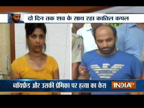 Couple Arrested for Murdering Assam Woman in Shakarpur area of Delhi