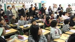 平成22年碧水小学校社会科研究発表会阿蘇大会
