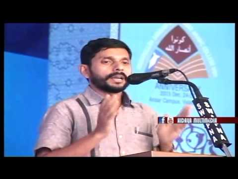 A.A.C Valavannur | Education Conference |  Speech | Nisar Olavanna