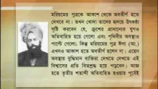 Shotter Shondhane: 26th February 2010 - Part 6 (Bengali)