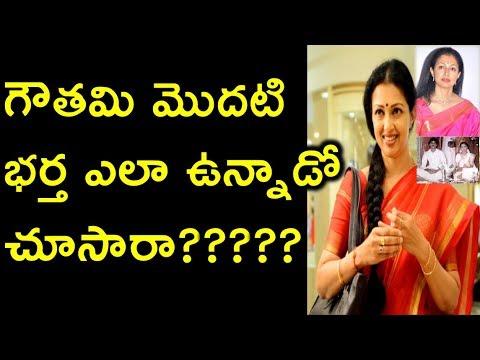 Actress Gauthami First Husband |  Gautami First Husband Sandeep Bhatia