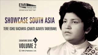 Tere Ishq Nachaya | Abida Parween | Showcase South Asia - Vol.2