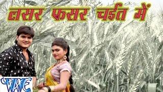 Lasar Fasar Chait Me | Arvind Akela Kallu Ji | Bhojpuri Chaita Song 2016