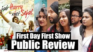 Jab Harry Met Sejal Movie Public Review      First