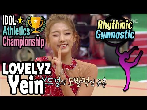 [Idol Star Athletics Championship] YEIN W/ RIBBON INSPIRED BY