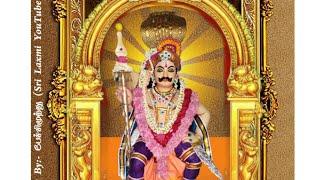 Sri Oorkattu Sudalai Madasamy Kovil Kodai Vizha Alangaram//ஸ்ரீ ஊர்காட்டு சுடலை மாடசாமி திருக்கோவில்