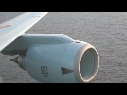 レーダー照射、防衛省が映像を公開