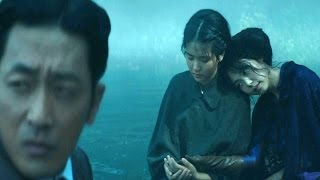 '아가씨' 가인·민서 버전 '임이 오는 소리' 뮤직비디오 공개