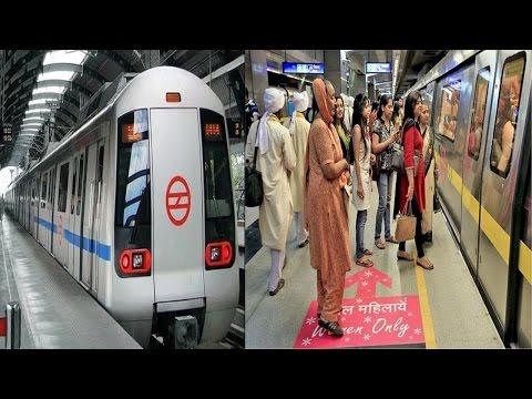 Watch: Delhi Metro में Ladies Coach में कितने सुरक्षित हैं महिलाएं, देखिए ये चौंकाने वाला सच…!!